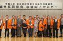 熊本県飲食業生活衛生同業組合の組合長研修会ご参加ありがとうございました。